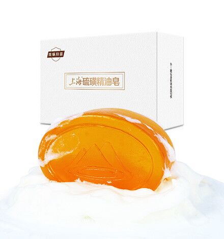 上海硫磺精油皂