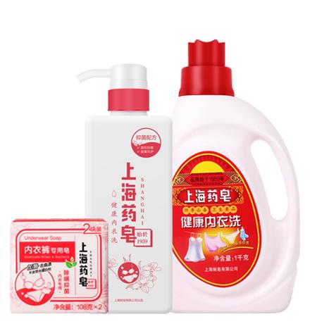 上海药皂内衣洗护系列