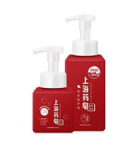 上海药皂泡沫洗手液系列