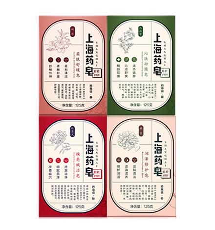 上海药皂普济方系列