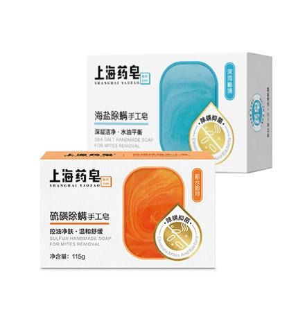 上海药皂除螨手工皂系列
