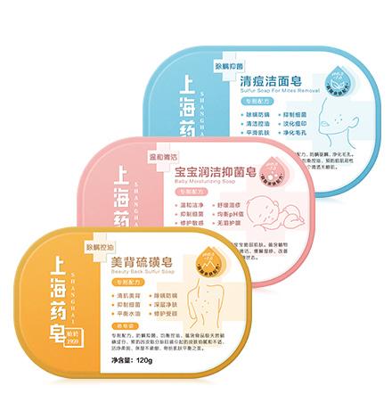120克上海药皂药妆皂系列