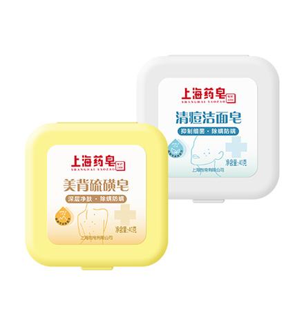 40克上海药皂药妆皂系列